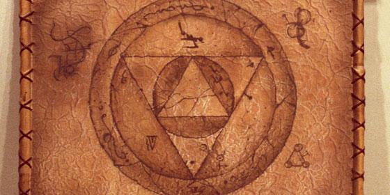 urRu Artifacts